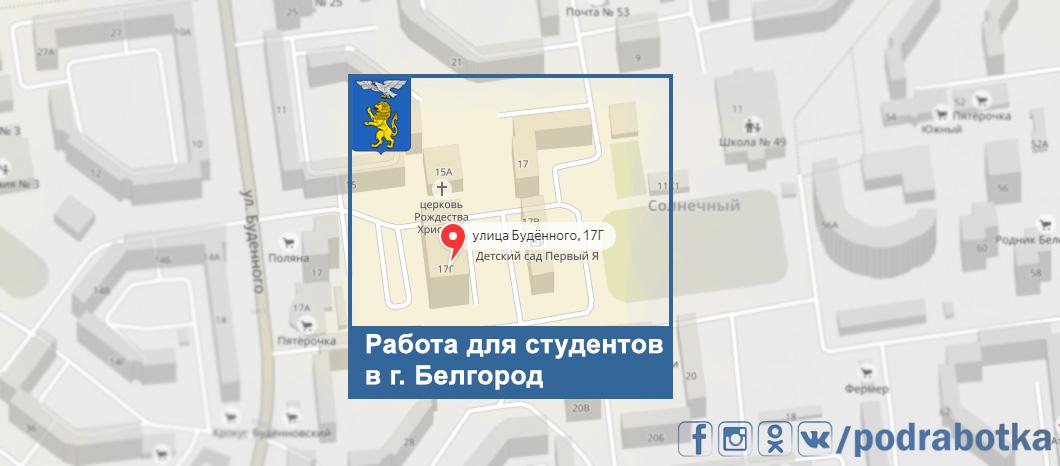 Карта Белгород